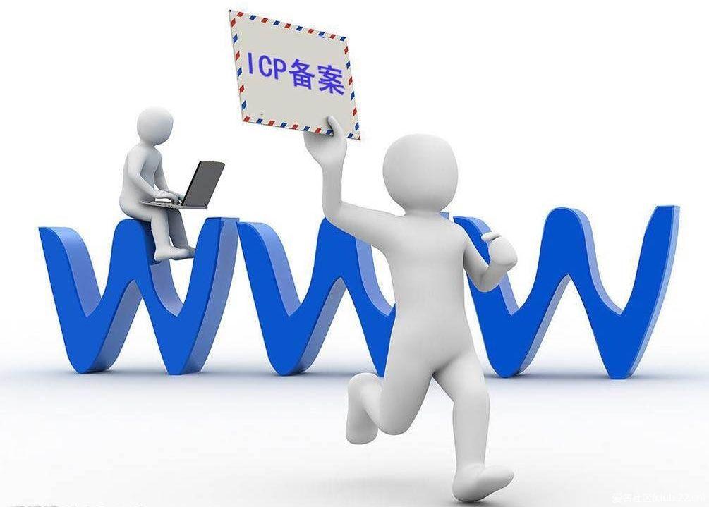 个人网站备案、企业网站备案(域名备案)流程